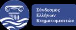 Σύνδεσμος Ελλήνων Κτηματομεσιτών - Logo