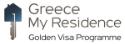 Υπηρεσίες Golden Visa